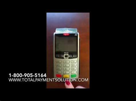 Мобильный бесконтактный комплект ОТЛИЧНЫЙ БЕЗНАЛИЧНЫЙ с